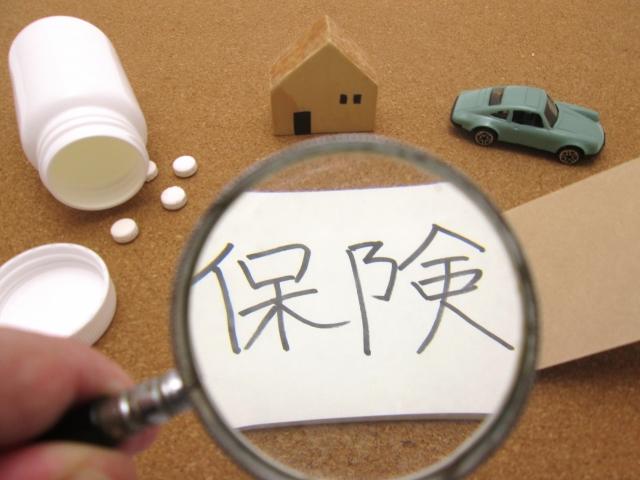 虫眼鏡で拡大された保険の文字