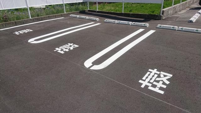 軽自動車専用の駐車スペース
