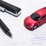 車とペンと実印