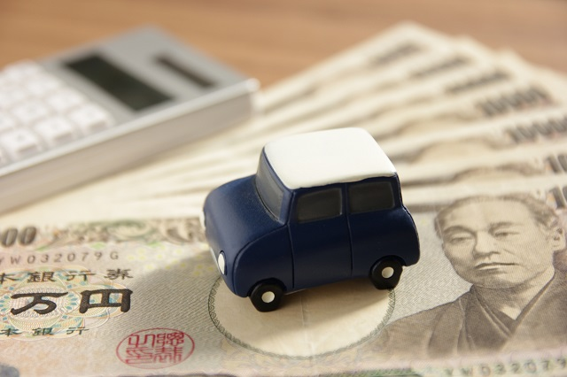 トイカーとお金と電卓