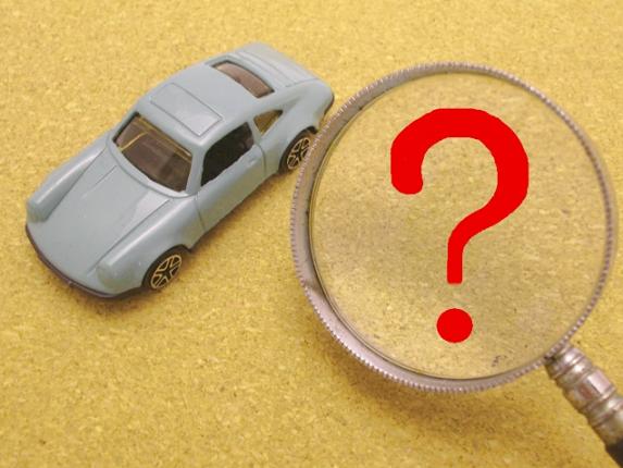 車に関する疑問のイメージ