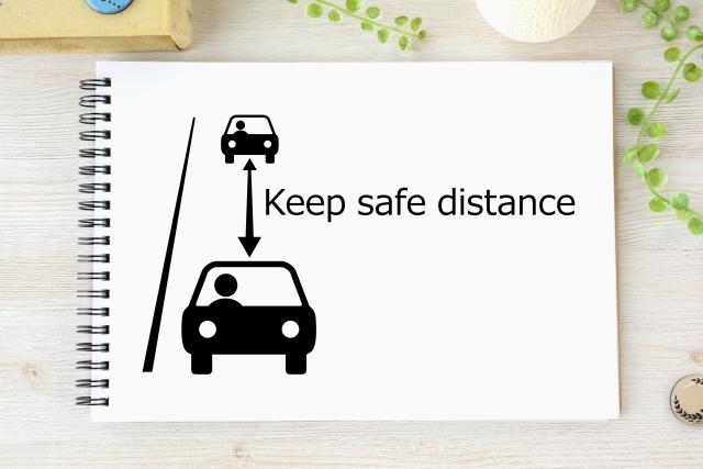 安全な車間距離